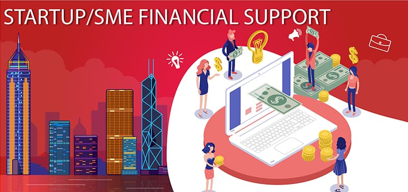 Startup/SME Financial Support From the Hong Kong Government